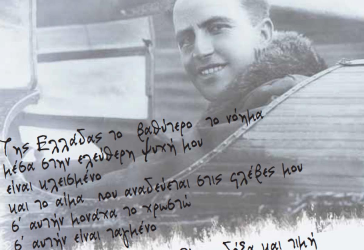 Η τελευταία φράση ενός ήρωα Έλληνα πιλότου   Newsit.gr