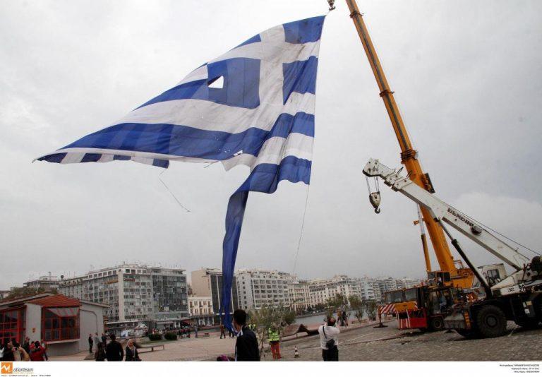 Θεσσαλονίκη: Tο υπουργείο Μακεδονίας Θράκης θα επιδιορθώσει τη σημαία | Newsit.gr