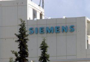 Ανακοίνωση Siemens για τις ΑΠΕ