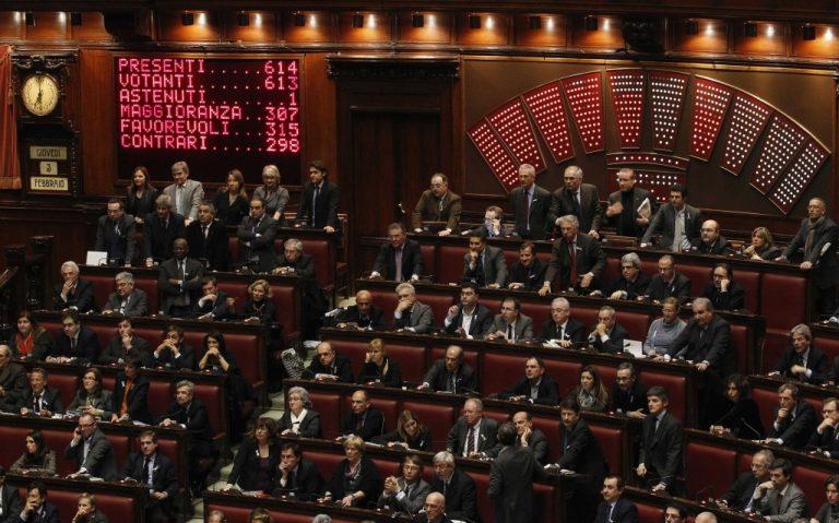 Όχι της Κάτω Βουλής για έρευνα στον Καβαλιέρε | Newsit.gr