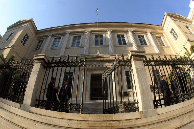 Βόμβα από το ΣτΕ: Παράνομη η δέσμευση τραπεζικών λογαριασμών για οικονομικά εγκλήματα   Newsit.gr