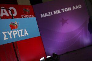 Νέο εσωκομματικό… χτύπημα των «53» του ΣΥΡΙΖΑ – «Είμαστε όμηροι των ΑΝΕΛ»