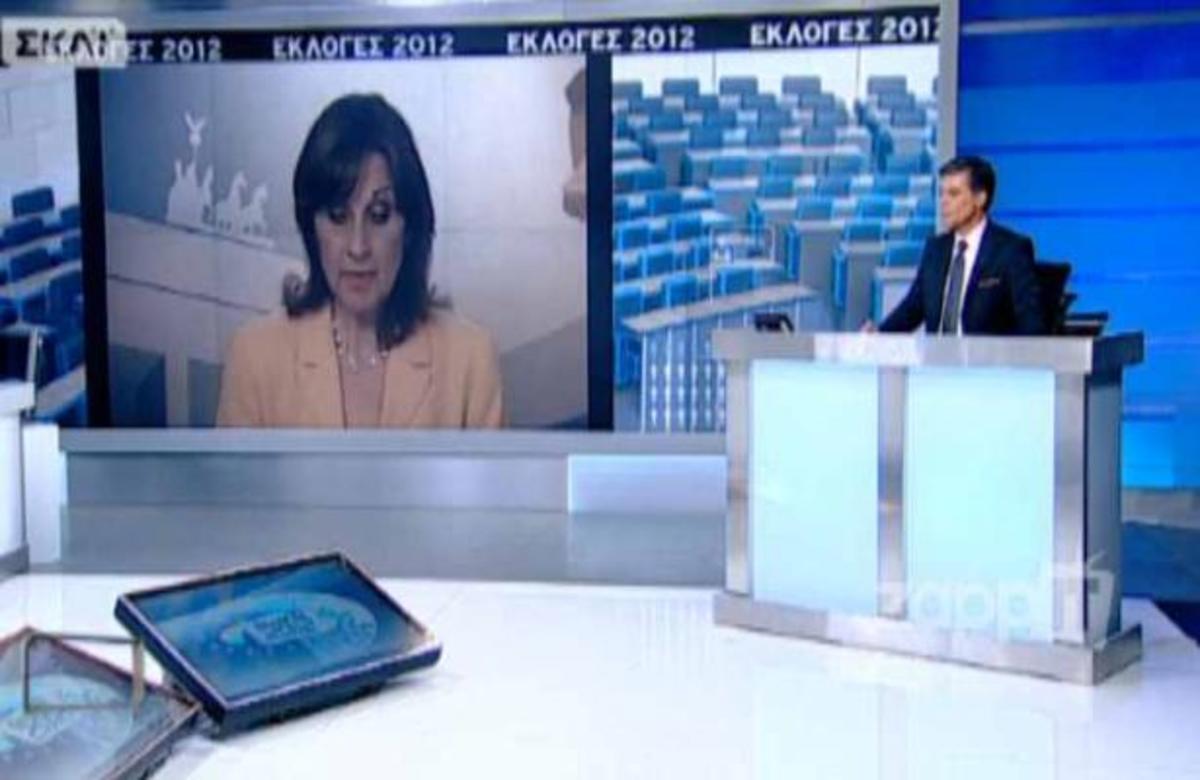 ΕΚΛΟΓΕΣ ΣΚΑΪ: Τι λένε οι Γερμανοί για το εκλογικό αποτέλεσμα; | Newsit.gr