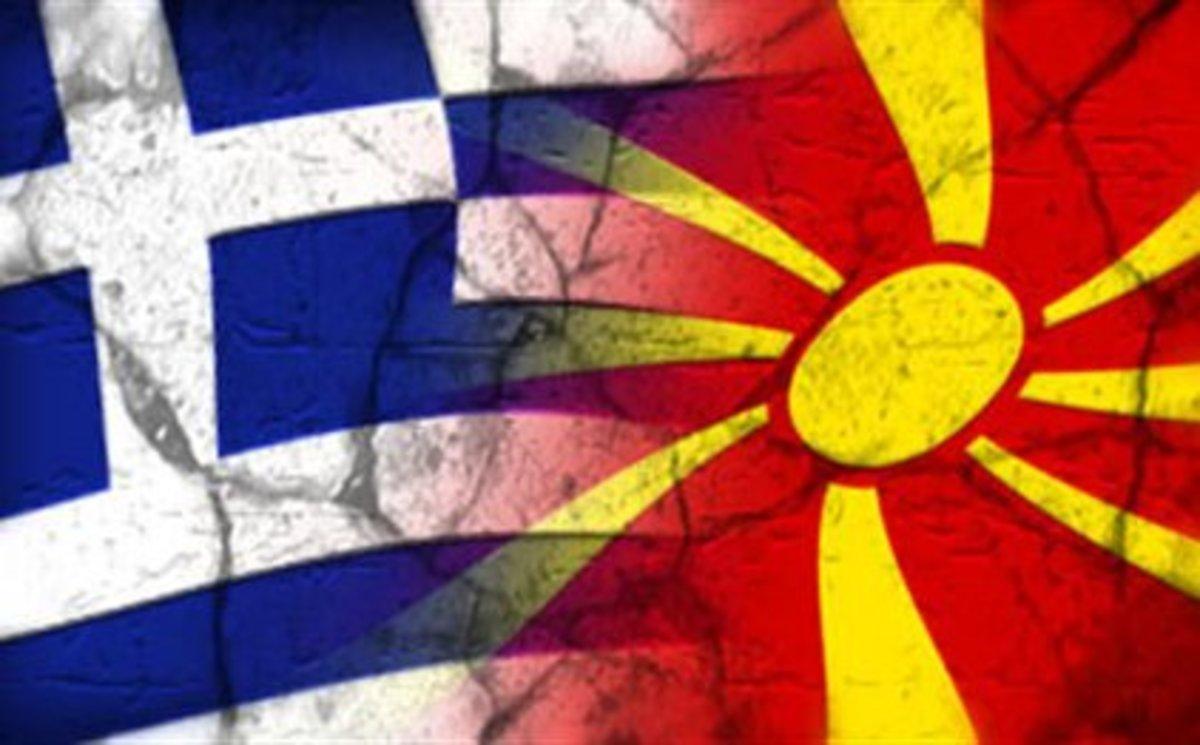 Δεν δεχόμαστε το όνομα Βόρεια Δημοκρατία της Μακεδονίας» | Newsit.gr