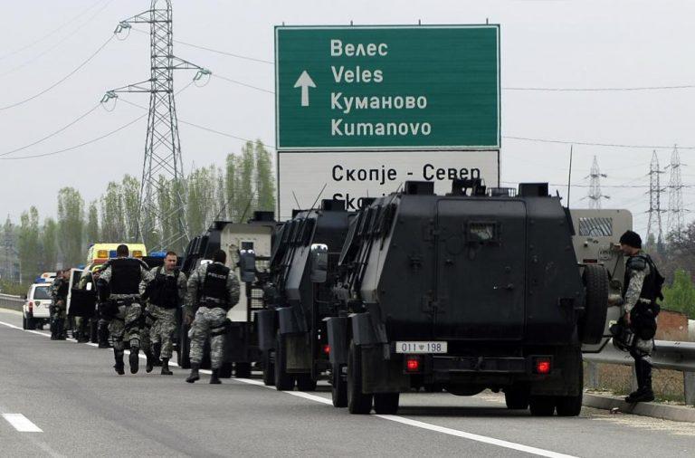 Ένταση στα Σκόπια μετά την δολοφονία πέντε ανθρώπων | Newsit.gr