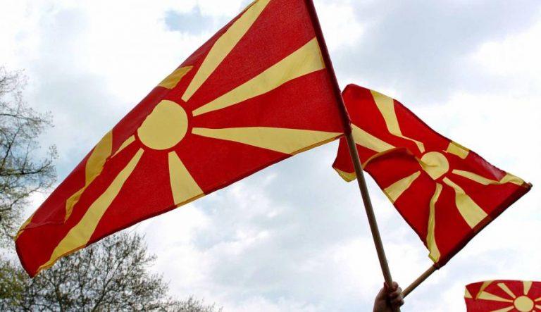 """Νέο """"όχι"""" στους Σκοπιανούς   Newsit.gr"""