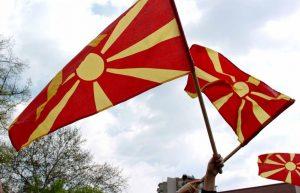 Σκόπια: Δεν κατασκοπεύσαμε ποτέ την Σερβική πρεσβεία