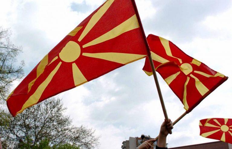 Σε λίγη ώρα η απόφαση για τα Σκόπια – Τι θα σημάνει καταδίκη της Ελλάδας στη Χάγη | Newsit.gr
