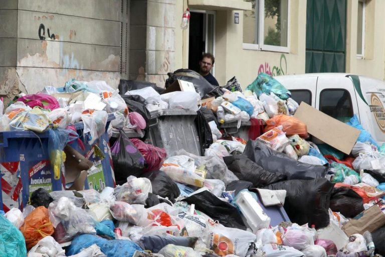 Θα κάνουμε Ανάσταση με… σκουπίδια; | Newsit.gr