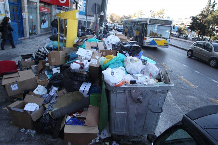 Ο Πειραιάς θα γεμίσει…σκουπίδια   Newsit.gr