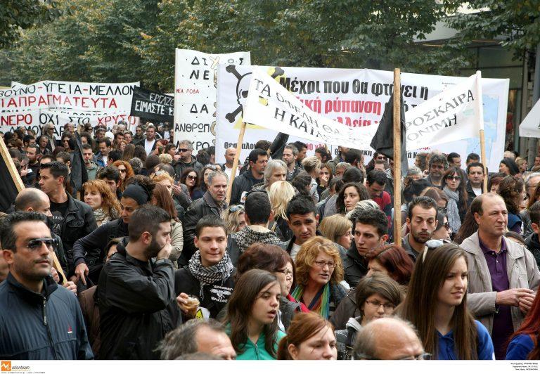 Χαλκιδική: Διαδηλώνουν κατά των μεταλλείων χρυσού – Μπλόκα και έλεγχοι από την αστυνομία (Video) | Newsit.gr
