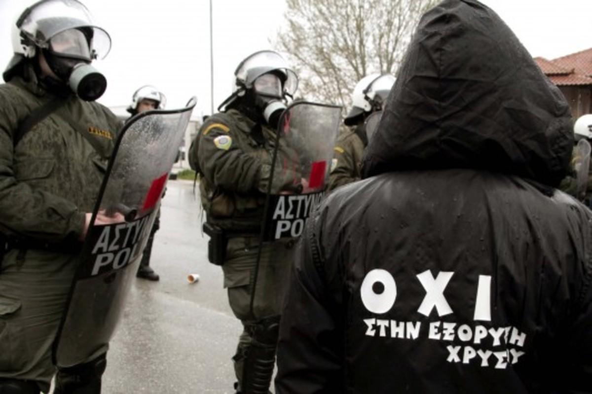 Νέες προσαγωγές κατοίκων της Ιερισσού για τα μεταλλεία χρυσού | Newsit.gr