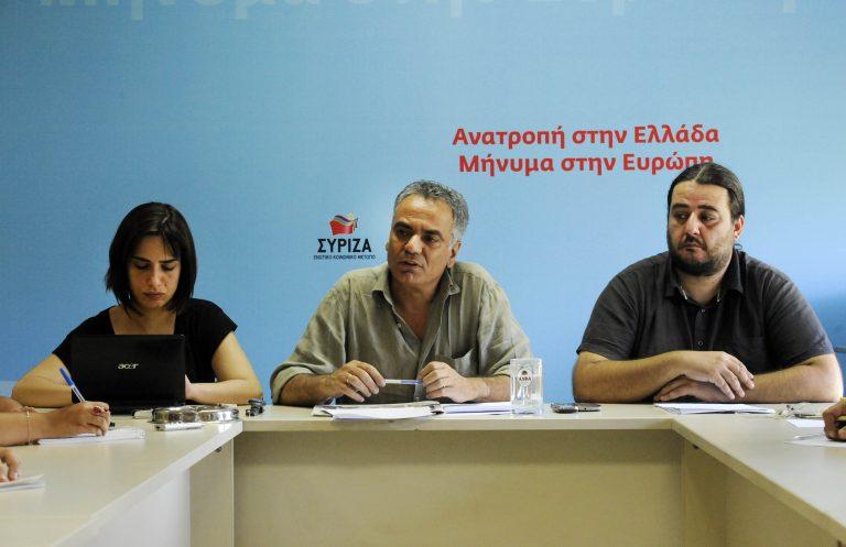 Πυρά ΣΥΡΙΖΑ για τη λίστα Λαγκάρντ – Κατηγορούν Ν.Δ.-ΠΑΣΟΚ για ανομία   Newsit.gr