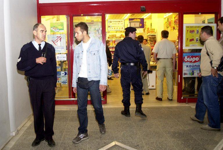 Νέα ληστεία σε super market γεμάτο κόσμο | Newsit.gr