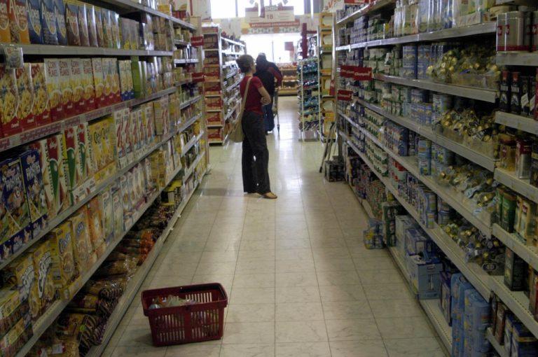 Λάρισα: Φθηνά τρόφιμα σε ανέργους | Newsit.gr