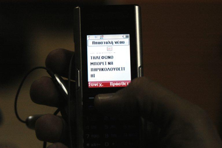 Ιός «τρελαίνει» τα κινητά | Newsit.gr