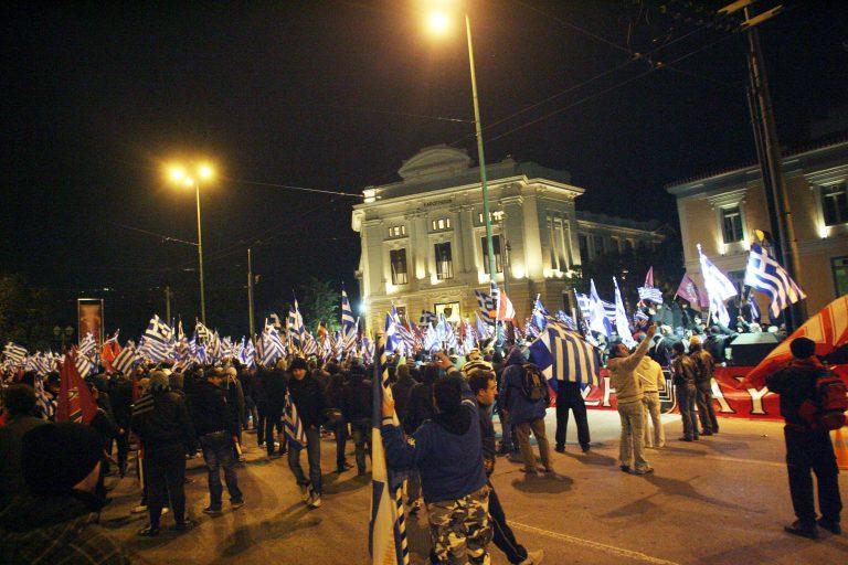 10.000 άτομα στην πορεία για την επέτειο των Ιμίων – Ανοιχτή η Μεσογείων   Newsit.gr
