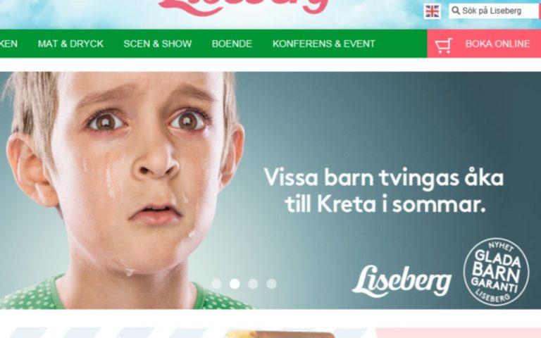 Σουηδική πρόκληση: Μην εξαναγκάζετε τα παιδιά σας να πάνε στην Κρήτη