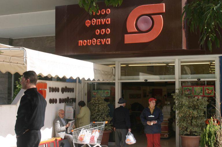 Χτύπησαν πάλι οι Ρομπέν των σούπερ μάρκετ | Newsit.gr