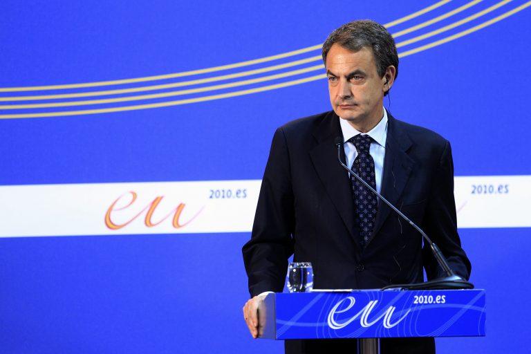 Σκληρά μέτρα λιτότητας αποφάσισε η Ισπανία | Newsit.gr