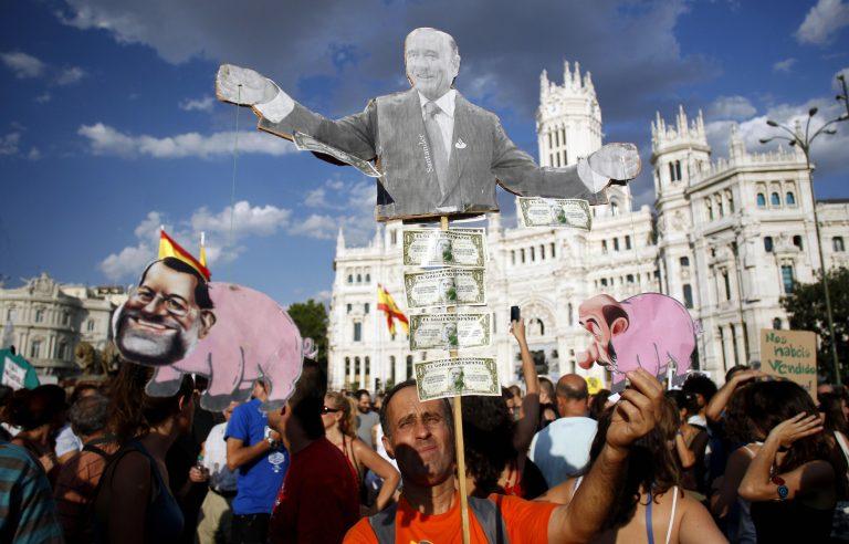 Εντυπωσιακή διαδήλωση ανέργων στην Ισπανία | Newsit.gr