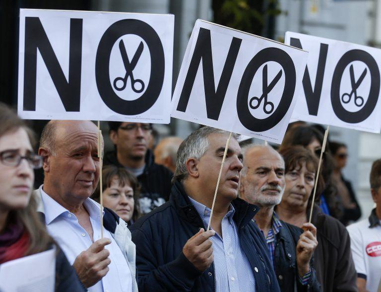 Ισπανία: Ξανά στους δρόμους οι δημόσιοι υπάλληλοι για τις περικοπές | Newsit.gr