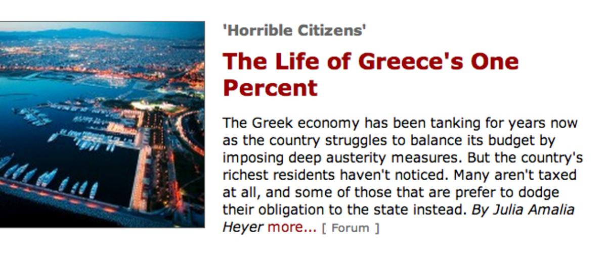 Spiegel: Οι Κροίσοι της Ελλάδας ζούν στον κόσμο τους και δεν πληρώνουν φόρους! | Newsit.gr