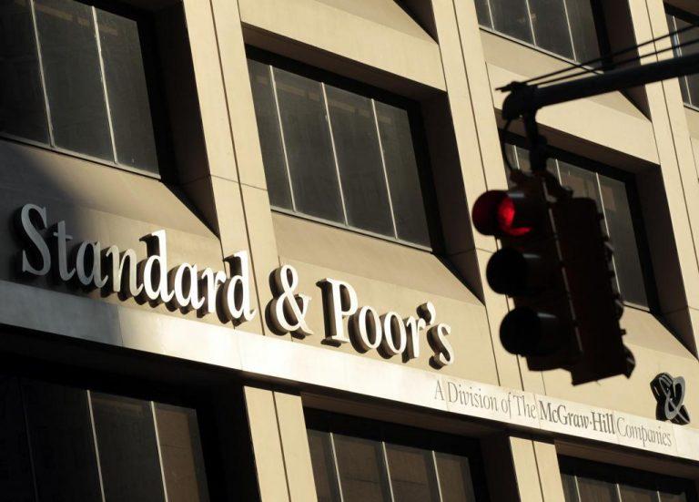 S&P: Προειδοποιεί με πιθανή υποβάθμιση την Ελλάδα   Newsit.gr