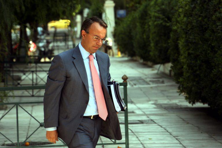 Σταϊκούρας: «Σε οριακό σημείο τα ταμειακά διαθέσιμα» | Newsit.gr