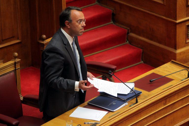 «Καθαρή και αποτελεσματική λύση για το χρέος» | Newsit.gr