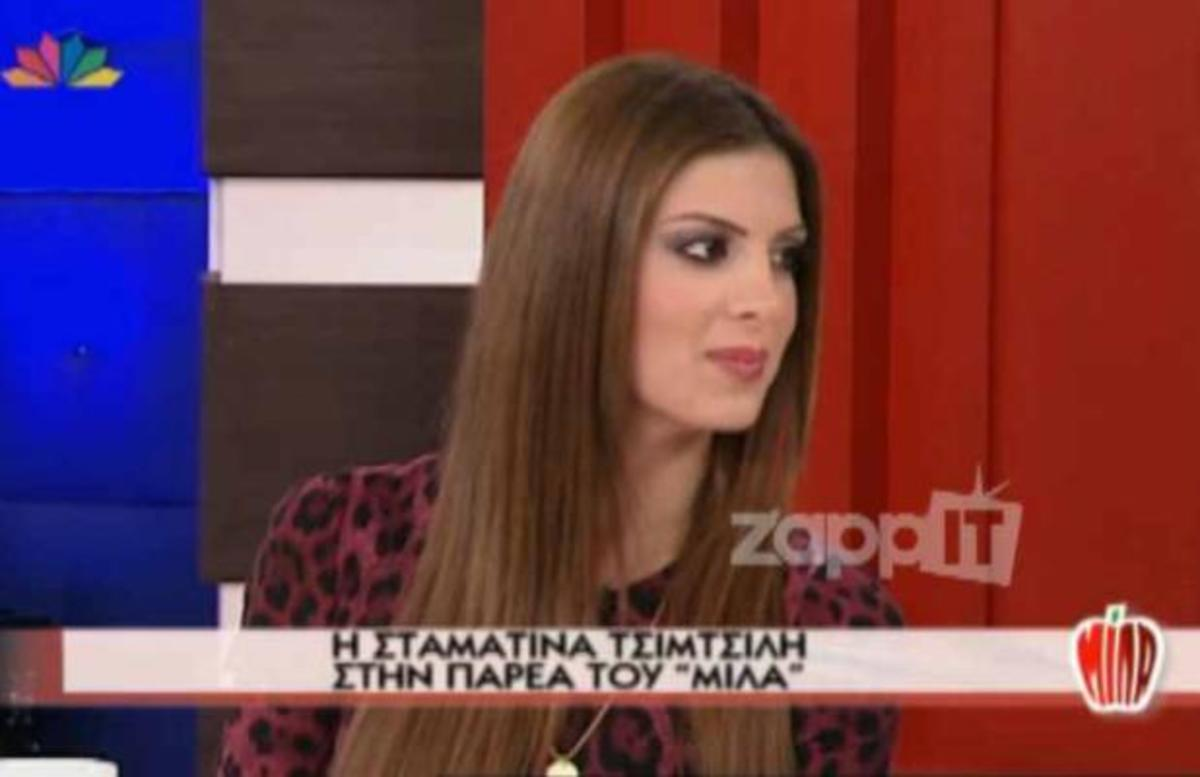 Η Σταματίνα μίλησε στην Τατιάνα! | Newsit.gr
