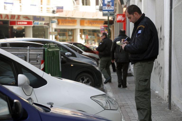 Τέρμα η δωρεάν στάθμευση από αύριο στο Δήμο Αθηναίων | Newsit.gr