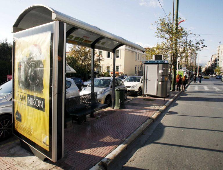 Χωρίς τρόλεϊ για πέντε ώρες σήμερα | Newsit.gr