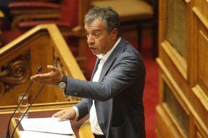 Ποτάμι για ΑΝΕΛ: Εθνική ντροπή η καταψήφιση της οδηγίας για το σύμφωνο συμβίωσης