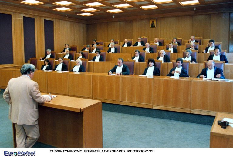 Στοπ από το ΣτΕ στην αξιοποίηση του ακινήτου της Αλλατίνη | Newsit.gr