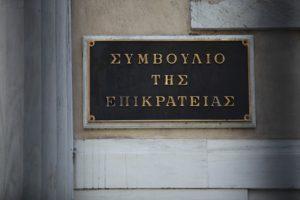 ΣτΕ: Παράνομα τα δημοτικά τέλη του δήμου Αθηναίων σε πάρκινγκ