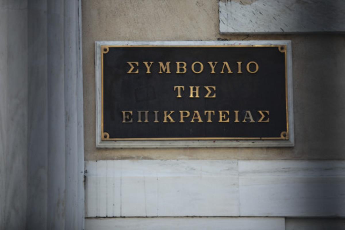 ΣτΕ: Παράνομα τα δημοτικά τέλη του δήμου Αθηναίων σε πάρκινγκ   Newsit.gr