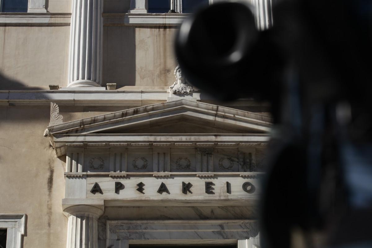 Ανακοίνωση της ΕΙΤΗΣΕΕ για «αεροπειρατές» | Newsit.gr