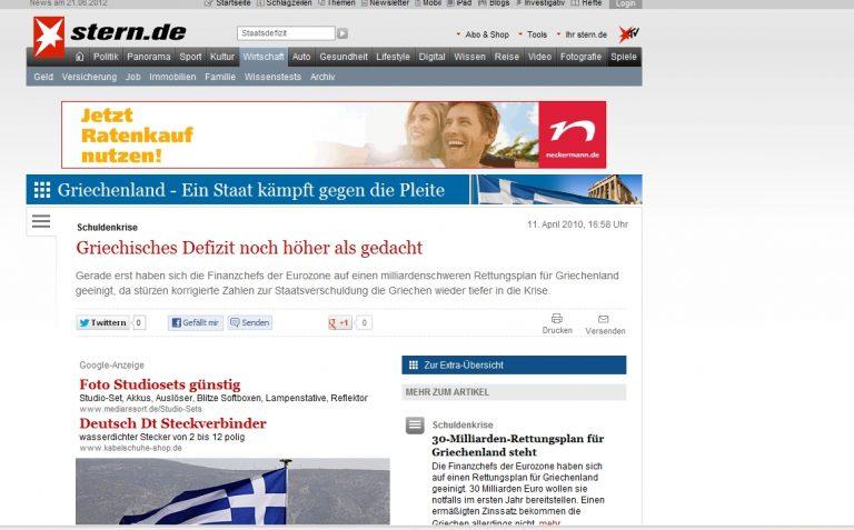 H Kαγκελαρία ήξερε από το 2000 τους κινδύνους της εισόδου της Ελλάδας στο ευρώ | Newsit.gr