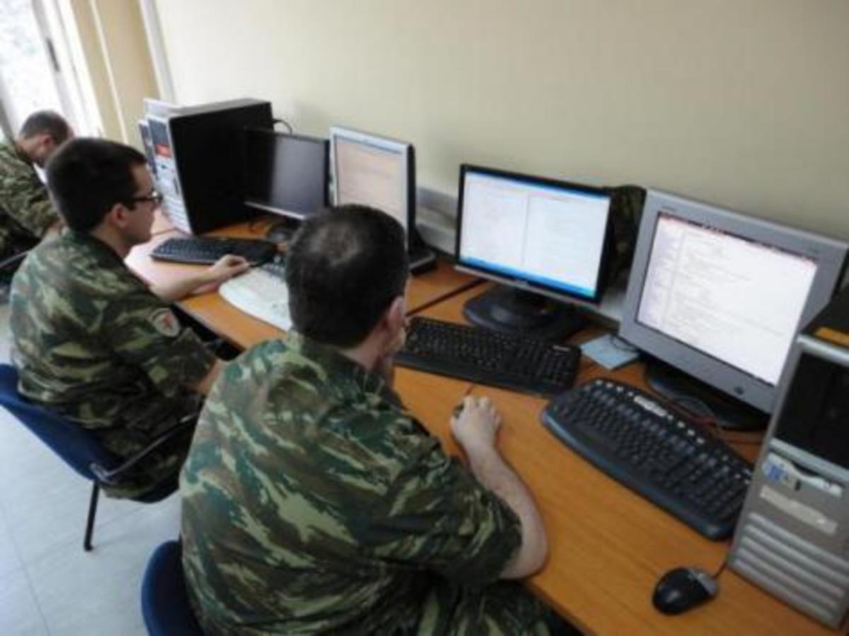 Οδηγίες προς στρατιωτικούς:πως να συμπληρώσετε τη φορολογική σας δήλωση,για να κερδίσετε   Newsit.gr