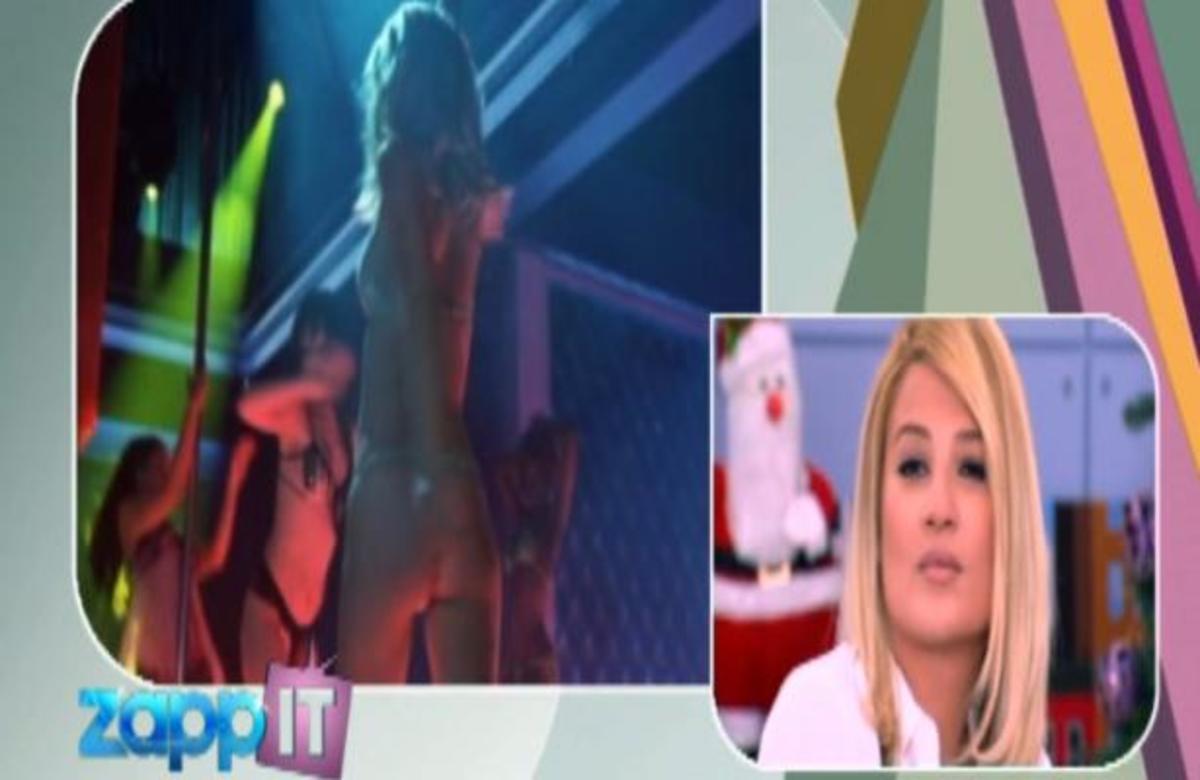Πώς αντιδρούν στο «Πρωινό mou» στα 10 καλύτερα striptease; | Newsit.gr
