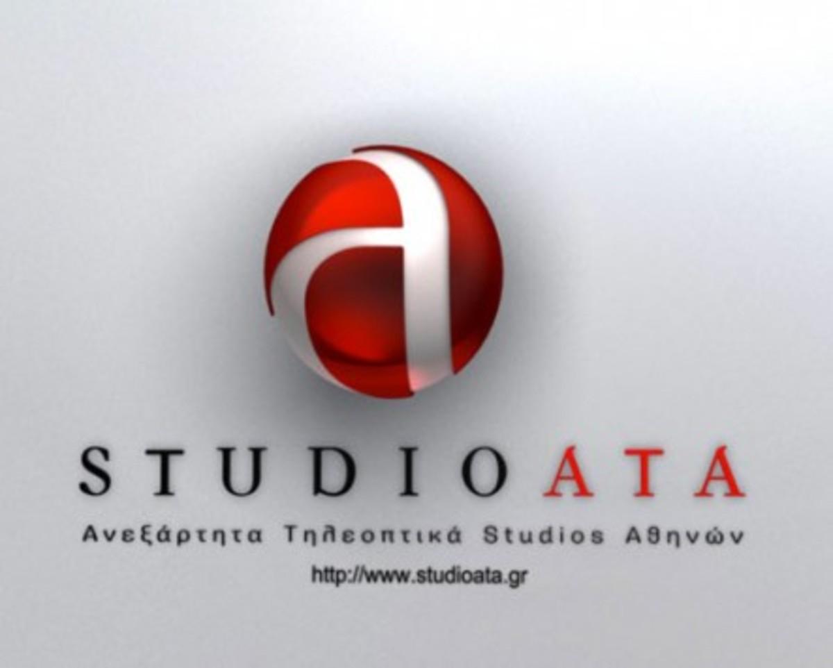 Αποχώρησε από το STUDIO ATA | Newsit.gr