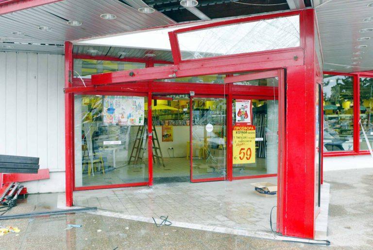 """""""Χτύπησαν"""" μέρα μεσημέρι σε super market   Newsit.gr"""