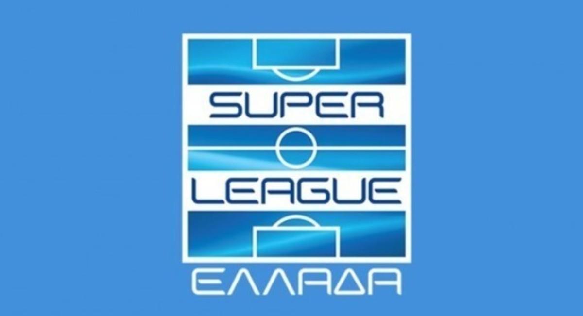 Superleague: Έξι ομάδες σε απολογία | Newsit.gr