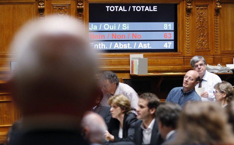 Ναι από Ελβετία για πρόσβαση σε στοιχεία πελατών που φοροδιαφεύγουν | Newsit.gr