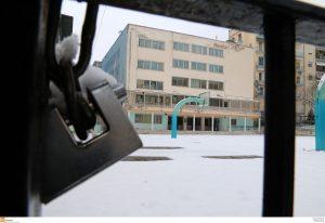 Σχολεία Θεσσαλονίκη: Ποια θα λειτουργήσουν τη Δευτέρα, ποια θα μείνουν κλειστά