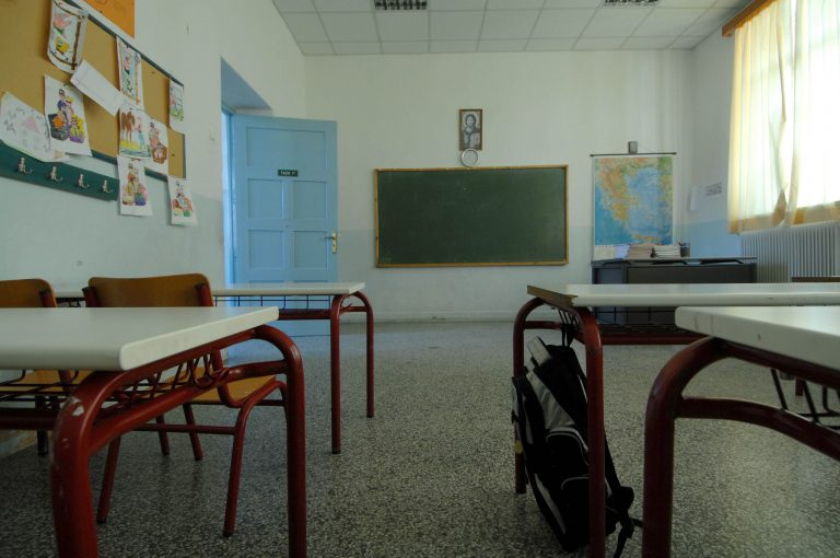 Αναστέλλεται η αργία εκπαιδευτικού   Newsit.gr
