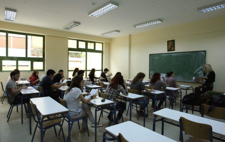Λύκειο: Αλλάζουν όλα – Λιγότερα μαθήματα – Τι θα γίνει με τις πανελλαδικές | Newsit.gr