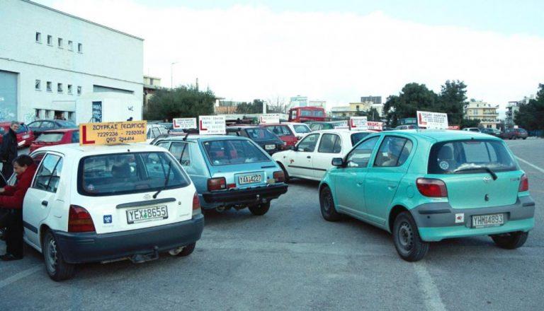 Αλλάζουν όλα στις εξετάσεις για δίπλωμα οδήγησης – Μέχρι και κάμερες μπαίνουν στις εξετάσεις | Newsit.gr