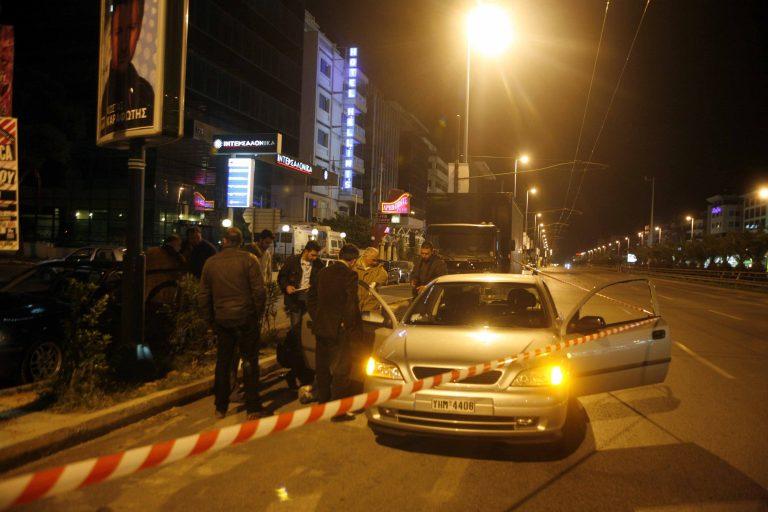 Σκηνικό τρόμου για μια γυναίκα στη Συγγρού | Newsit.gr